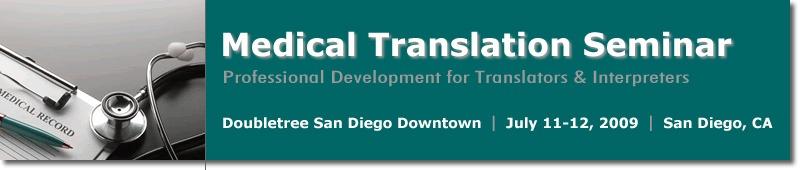 medical-translation-seminar