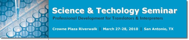 science-tech-seminar