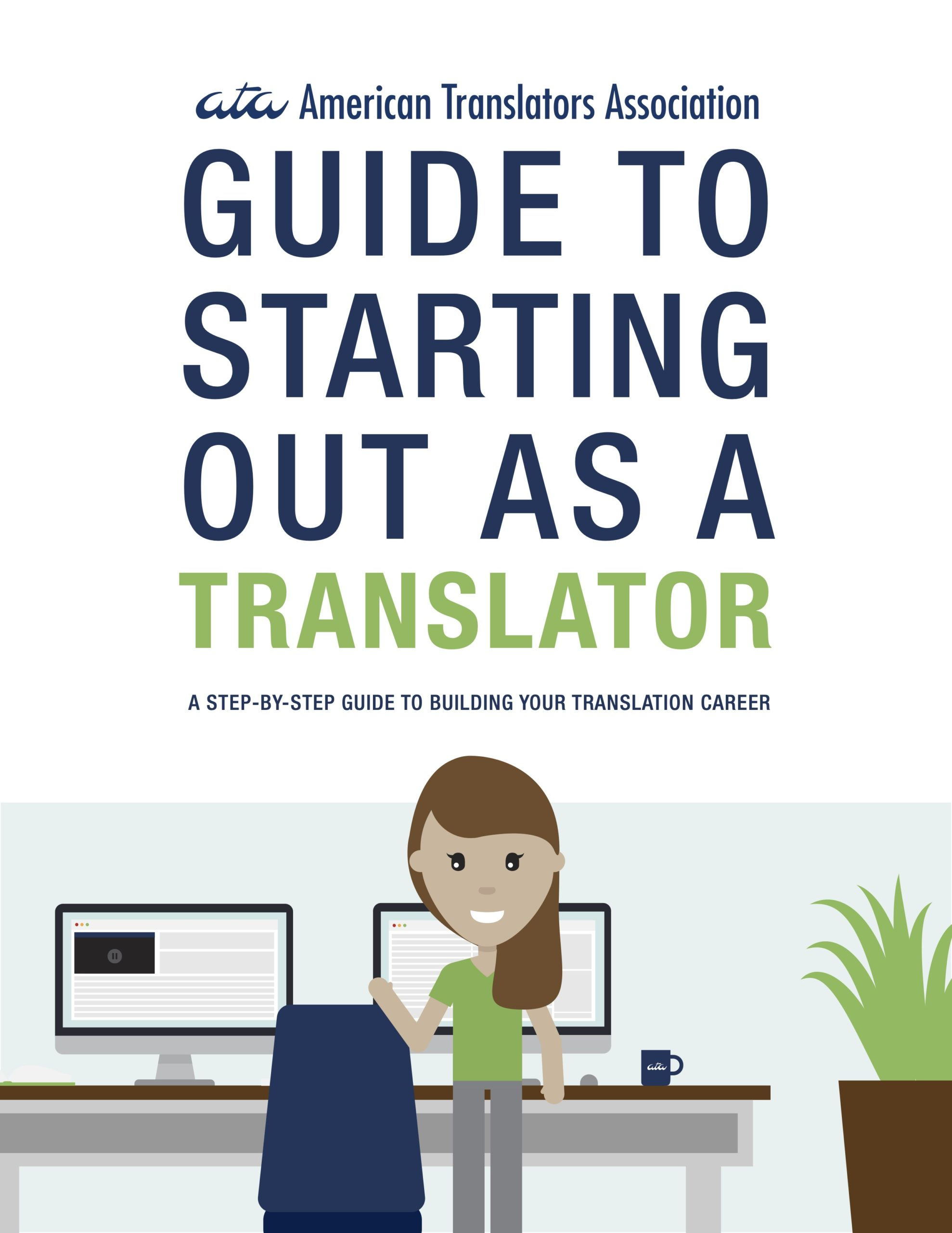 Guide to Starting Out Cover