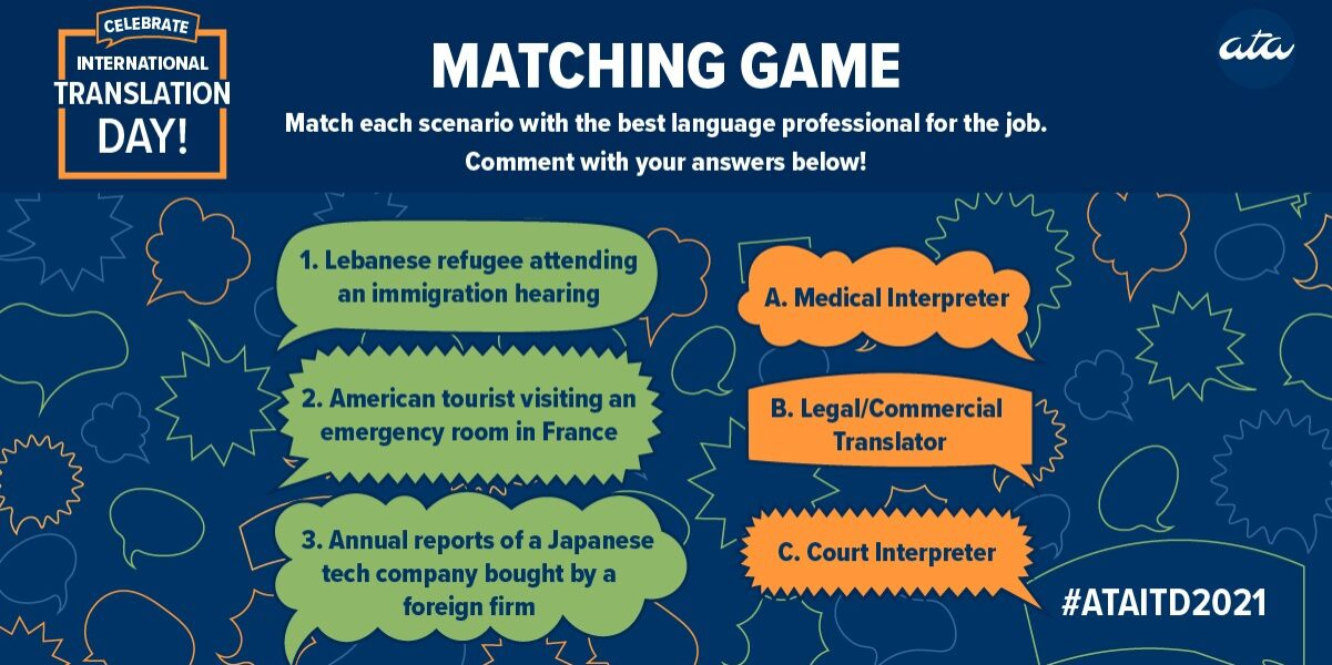 ITD2021-Matching-Game-Tuesday