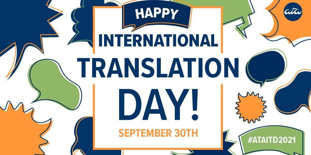 ITD2021-CelebrationPost-Thursday