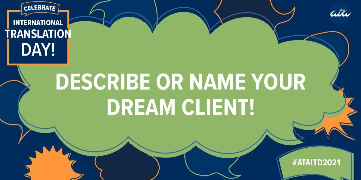 ITD2021-DreamClient-Thursday