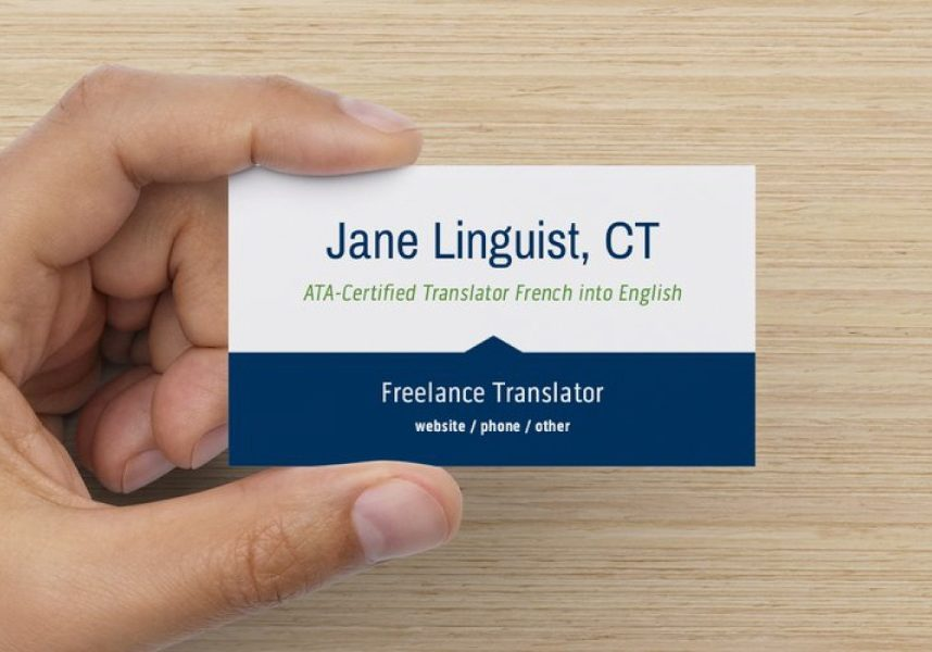 Sample business card showing how to use the ATA CT designation